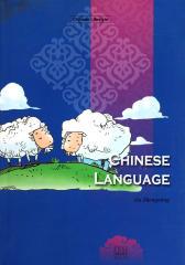 中国的语言:英文(仅适用PC阅读)