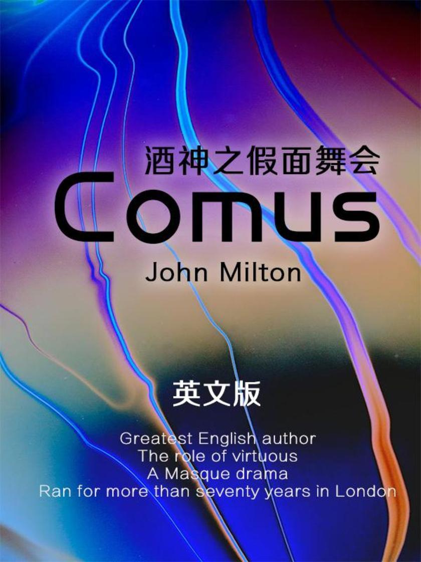 Comus 酒神之假面舞会(英文版)