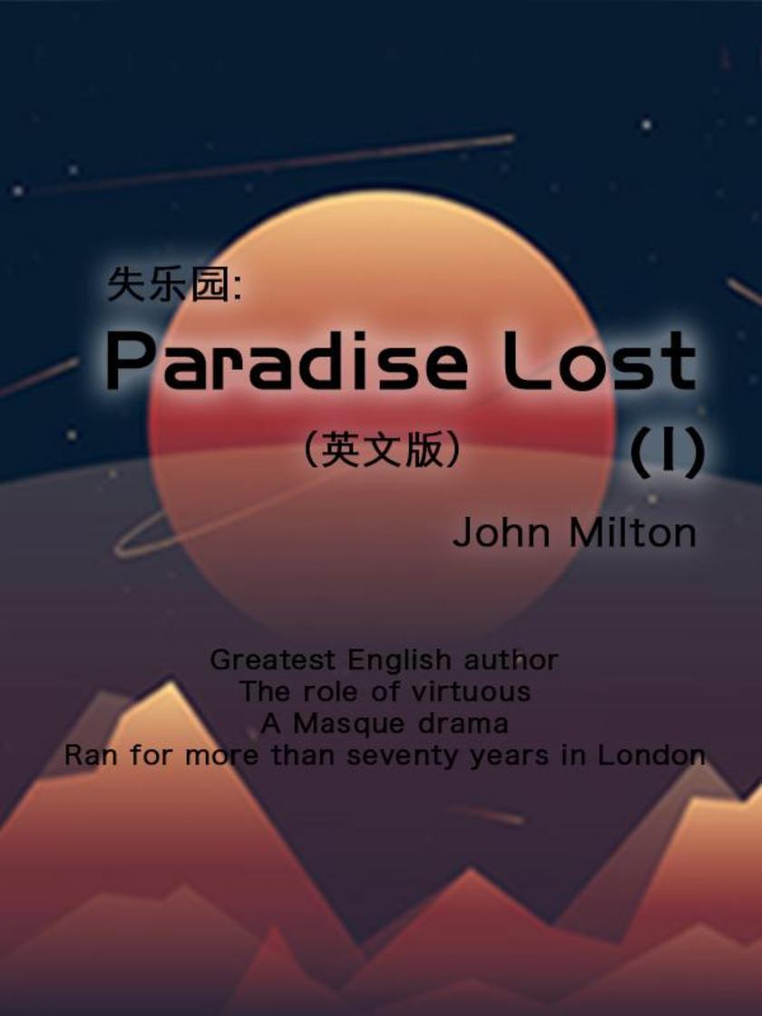 Paradise Lost(I)失乐园(英文版)