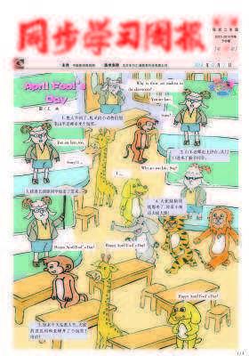 《同步学习周报》 英语 二年级(合订本) 2014003期(电子杂志)(仅适用PC阅读)