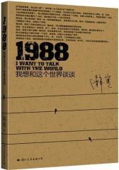 张学友:95友学友演唱会<上>(CD)(试读本)