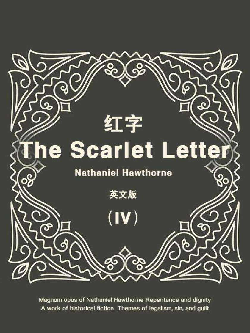 The Scarlet Letter(IV) 红字(英文版)
