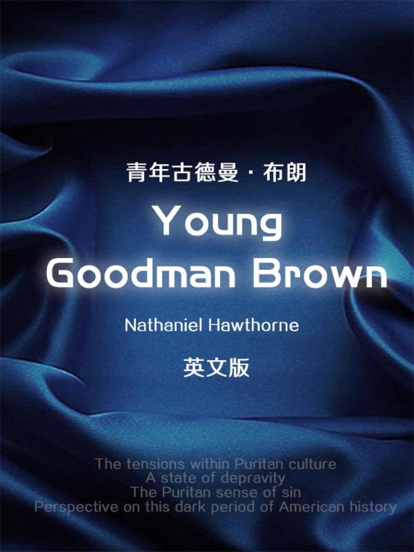 Young Goodman Brown 青年古德曼·布朗(英文版)
