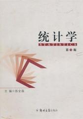 统计学(第三版)(仅适用PC阅读)
