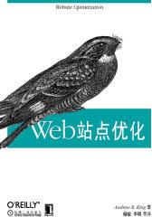Web站点优化