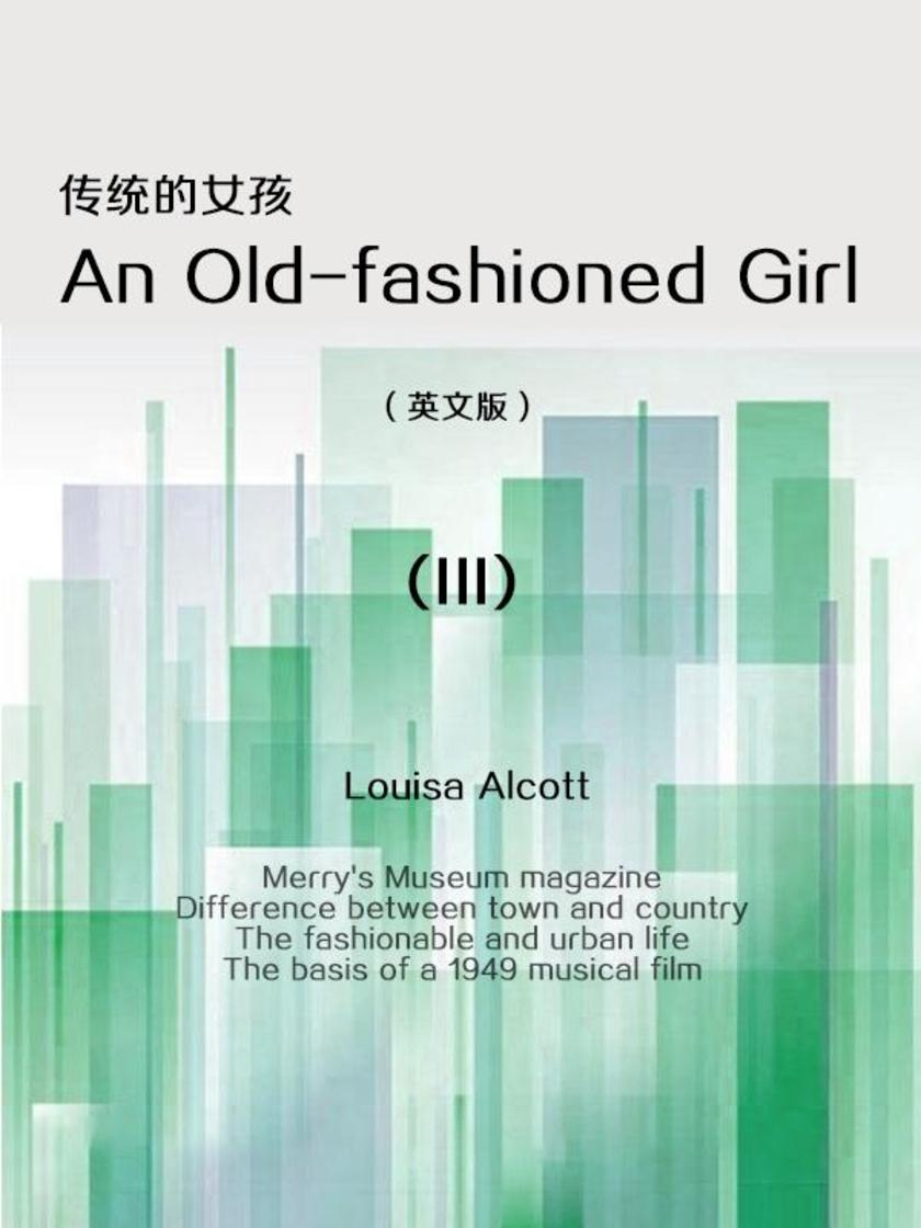 An Old-fashioned Girl(III) 传统的女孩(英文版)