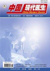 中国现代医生 旬刊 2012年06期(电子杂志)(仅适用PC阅读)
