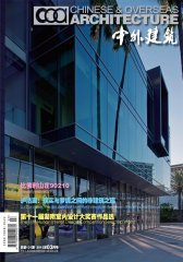 中外建筑 月刊 2012年03期(电子杂志)(仅适用PC阅读)