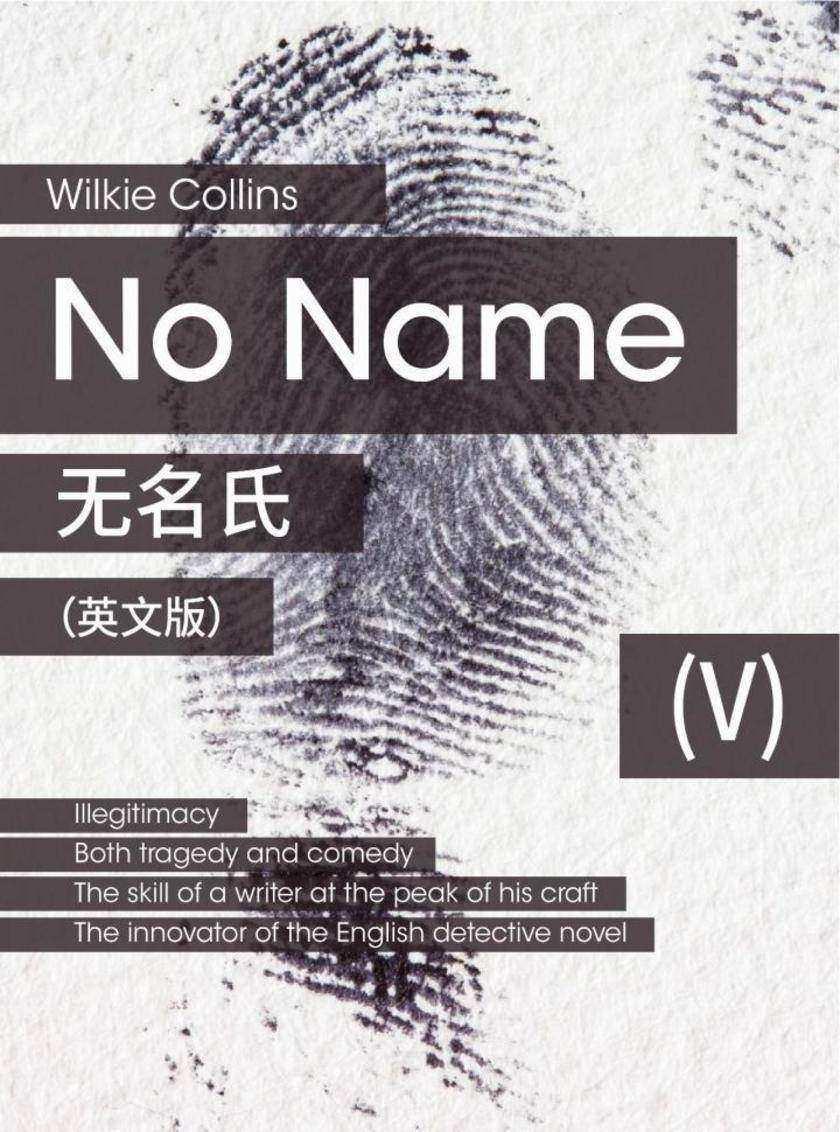 No Name(V) 无名氏(英文版)