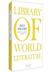 """契诃夫短篇小说集(精装)(与莫泊桑、欧亨利并称""""世界三大短篇小说巨匠""""的契诃夫小说精选,其中《变色龙》《套中人》等为中小学语文新课标篇目;托尔斯泰、高尔基、(试读本)"""