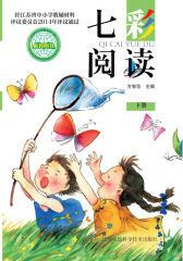 七彩阅读:六年级下册