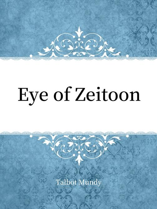 Eye of Zeitoon