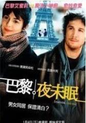 巴黎夜未眠(影视)