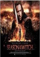 女巫季节(影视)