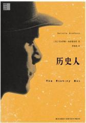 历史人(试读本)