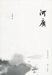长江边的古镇(肆)河广