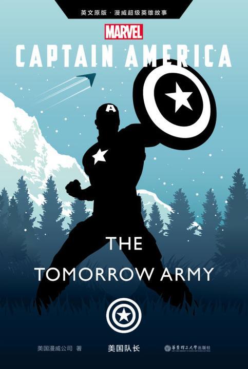 英文原版 漫威超级英雄故事.美国队长 Captain America: the Tomorrow Army