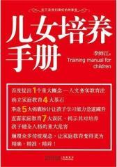 推拿功法学(沈阳出版物)(试读本)