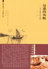 远逝的风帆——海上丝绸之路与扬州