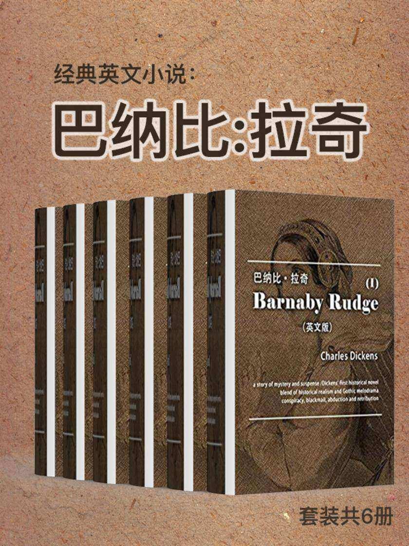 经典英文小说:巴纳比:拉奇 (套装共6册)