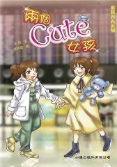 兩個Cute女孩