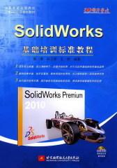 SolidWorks基础培训标准教程(试读本)