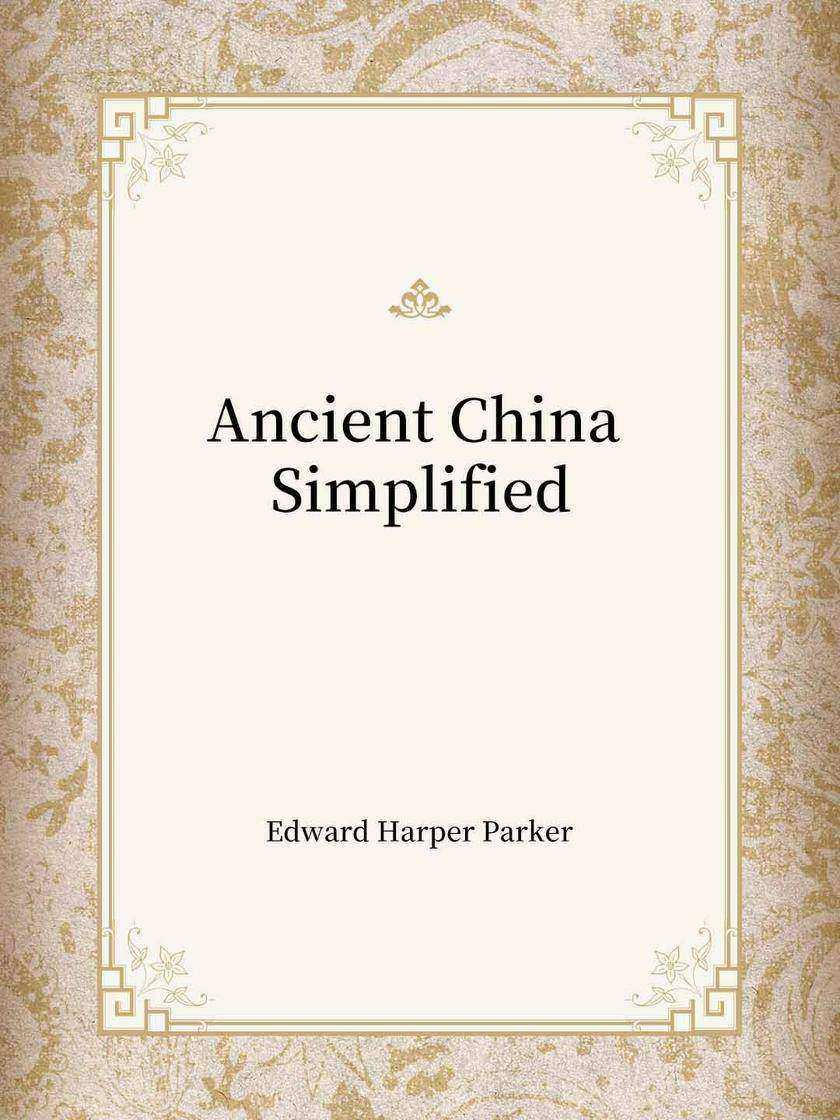 Ancient China Simplified