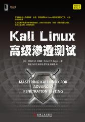 Kali Linux高级渗透测试