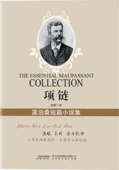 项链:莫泊桑短篇小说集