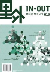 里外 双月刊 2011年01期(仅适用PC阅读)