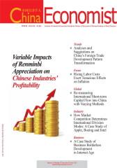 China Economist 双月刊 2011年05期(仅适用PC阅读)