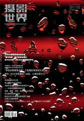 摄影世界 月刊 2011年02期(仅适用PC阅读)