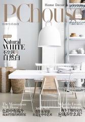 不空洞的自然白 PChouse家居杂志9月下刊(电子杂志)
