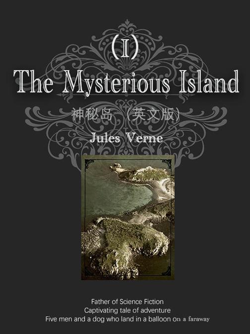 The Mysterious Island神秘岛(I)(英文版)