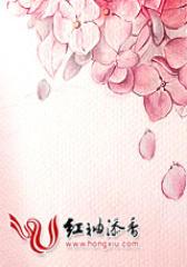 狐仙(上)