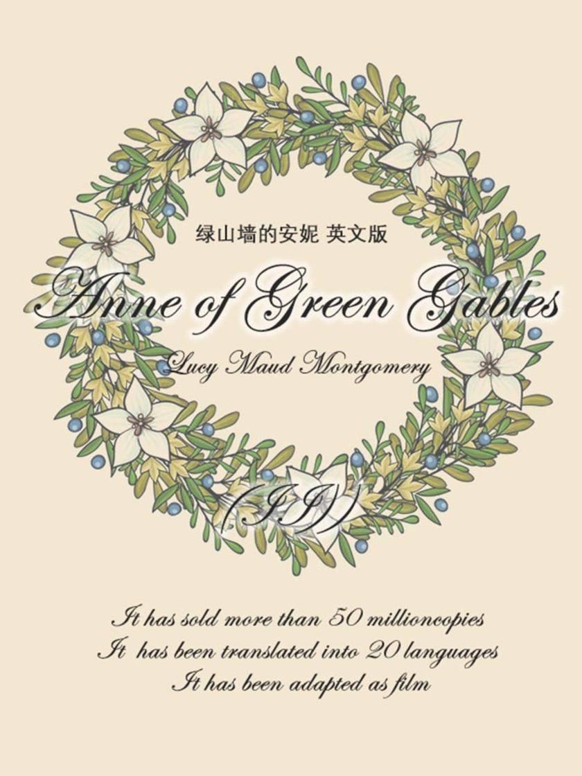 Anne of Green Gables绿山墙的安妮(II)英文版