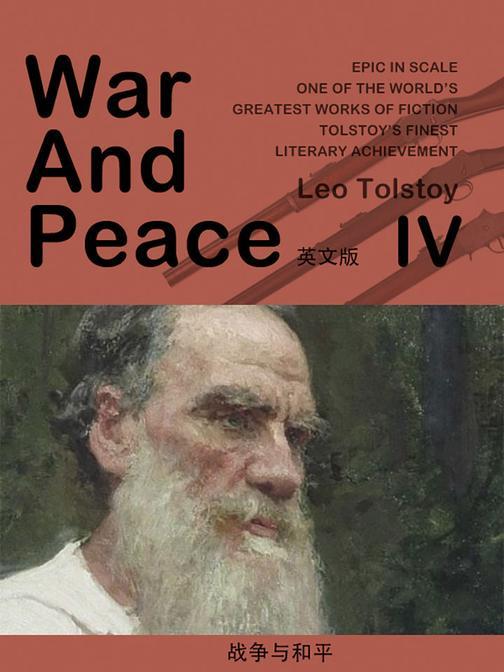 War and Peace(战争与和平)(IV)英文版