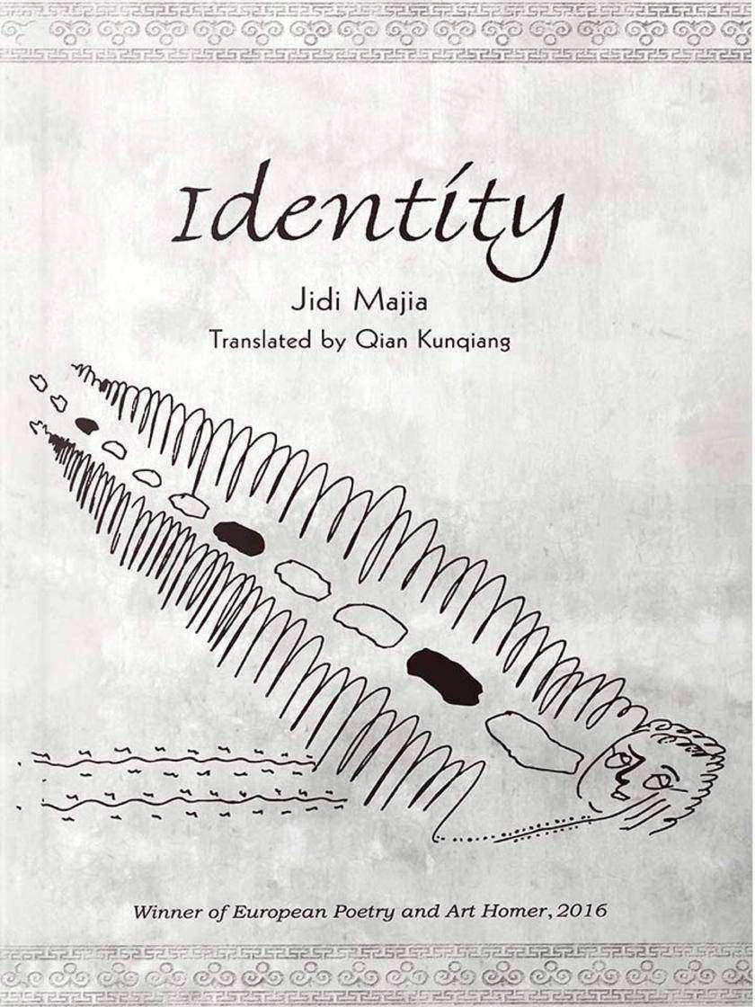 Identity 身份