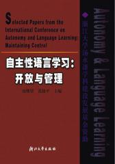 自主性语言学习:开放与管理(仅适用PC阅读)