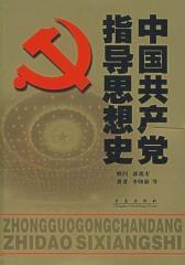 沸腾的十年——2000-2009年的中国记事