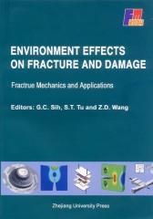 环境对断裂与损伤的影响(仅适用PC阅读)