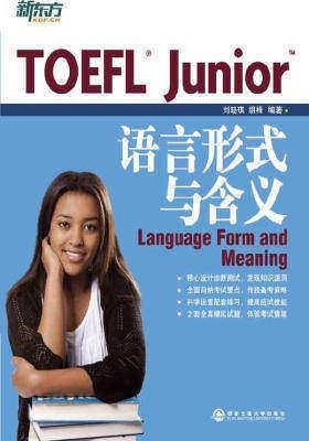 TOEFLJunior语言形式与含义