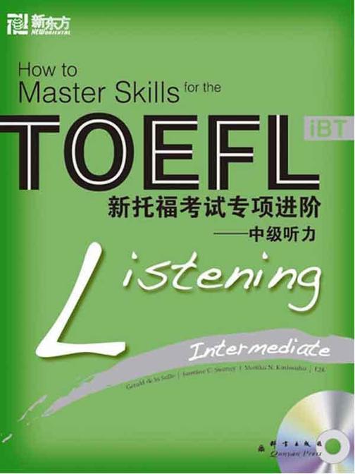 新托福考试专项进阶:中级听力