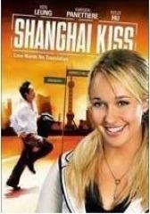 上海之吻(影视)