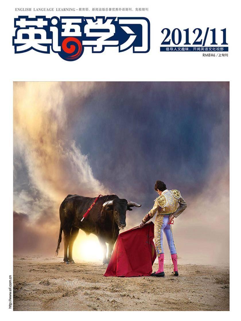 《英语学习》三刊精选2012年第11期(图文版)