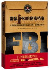 鼹鼠:FBI的秘密档案(试读本)