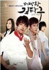 面包大王 韩语(影视)