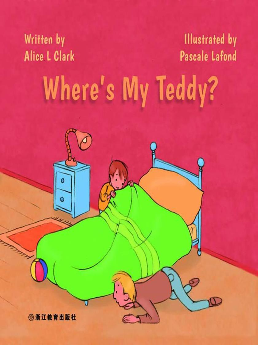 Where's My Teddy 我的泰迪熊在哪儿
