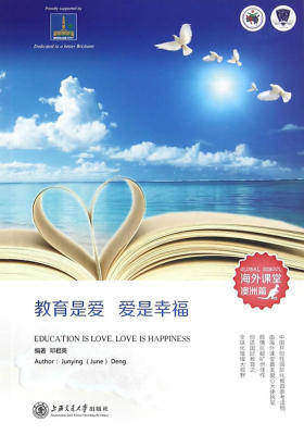 海外课堂.澳洲篇---教育是爱,爱是幸福