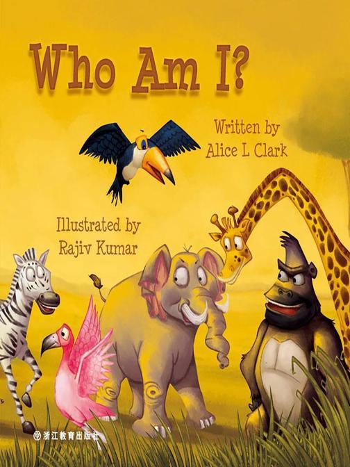 Who Am I 我是谁?